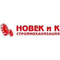 """Новек и К - заказчик завода металлоконструкций """"Копровик"""""""